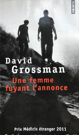 Grossman 4